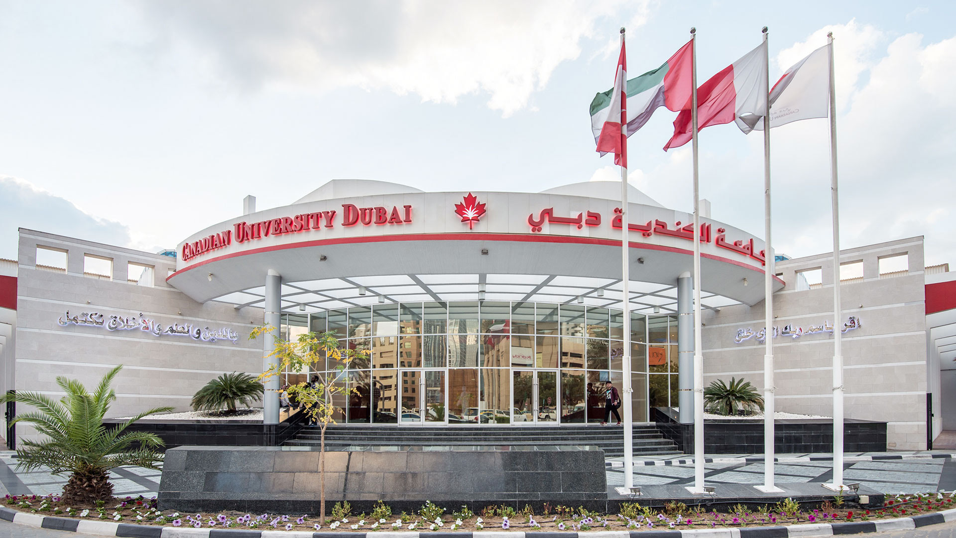 Image result for canadian university dubai