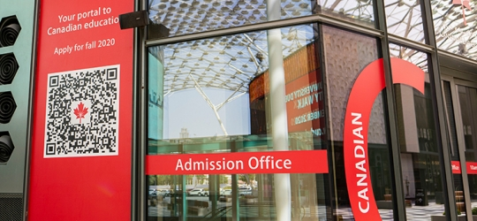 CUD's Admissions Office opened at City Walk