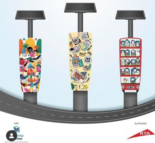 A promotional image from Brand Dubai showing three decorated parking meters
