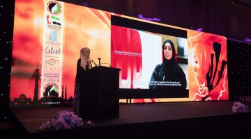 Emirati Women of Excellence Conference