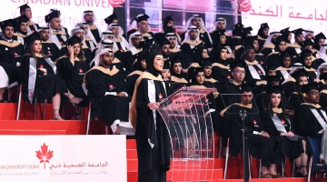 CUD 2019 Graduation ceremony