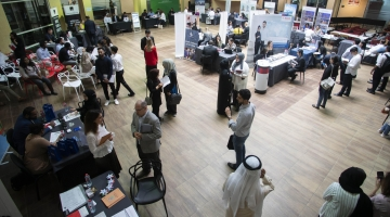 CUD Annual Career Fair