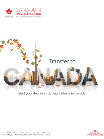 Transfer to Canada Brochure