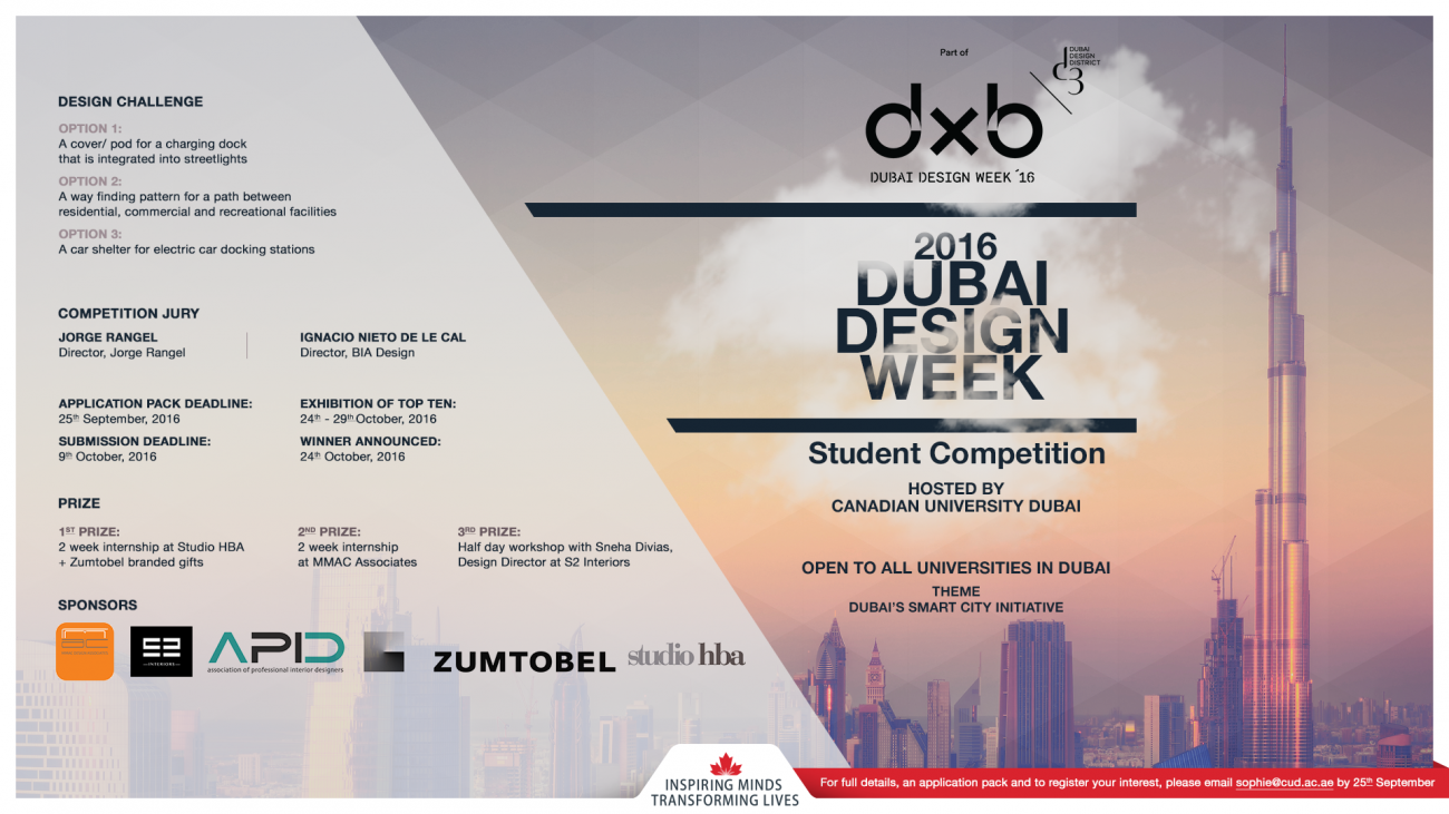 CUD LAUNCHES STUDENT COMPETITION FOR DUBAI DESIGN WEEK