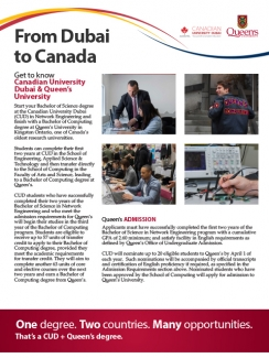 CUD and Queens: From Dubai to Canada