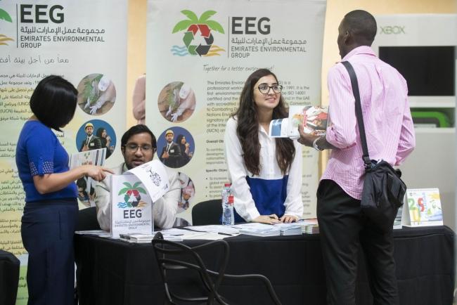 Top UAE Businesses seek out talented students at CUD Career